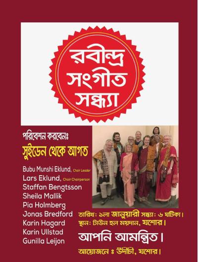 Freedom Week' 2015 – Bangladesh celebration starts with